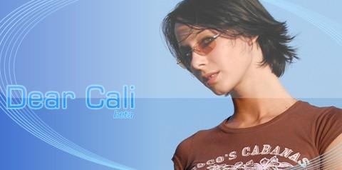 Dear Cali header by dk worldwide